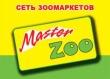 Мастер-Зоо